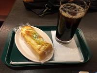 8/13 博多旅行三日目 - やさぐれ日記