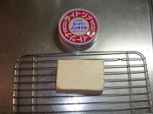 豆腐ツナハンバーグ - ふみノート