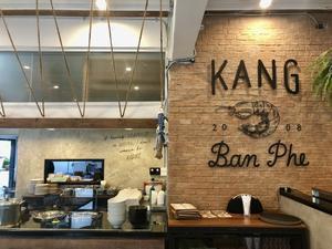 ラヨーン発のKANG BAN PHEはシャコ入り海鮮たっぷりヌードルが美味しい@アソーク - ☆M's bangkok life diary☆