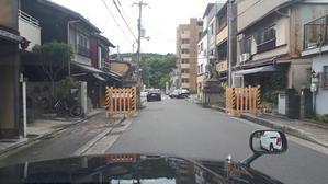 今宮神社の大鳥居が撤去 - 京都グルメタクシー おいしい京都