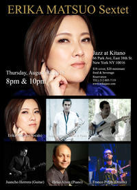 いよいよ2週間♪ERIKA SEXET Jazz Live performance 8/30 & Japan Tour 2018 -Autumn Reflections- - Jazz Vocalist ERIKA のNew York パッションライフ