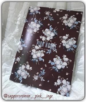 PINKHOUSE & KARLHELMUT2018秋カタログプレゼント☆ - 札幌路面店 PINKHOUSE INGEBORG ときめきの宝石箱