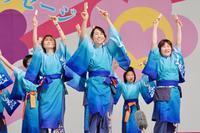 2018広島FFきんさいYOSAKOIその11(ゆずりは なるこ会) - ヒロパンの天空ウォーカー