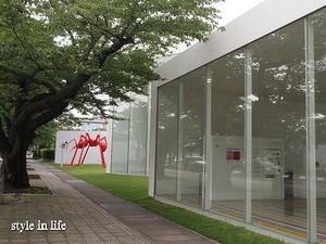 十和田市現代美術館 - style in life