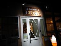 氣くらしさんで久しぶりにビールを(旭川市春光5条4) - eihoのブログ2