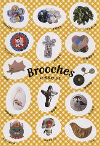 OPAショップ ブローチ展「Brooches」始まります! - vogelhaus note