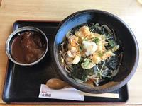 金沢(長土塀):うどん亭・大黒屋「荒磯かきあげ」「ミニカレー丼」 - ふりむけばスカタン