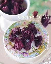 Gelée de Fleurs d'Hibiscus ハイビスカスティーゼリー - Cucina ACCA