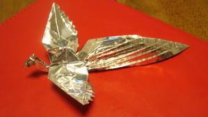 ベームの火の鳥 - Fouko