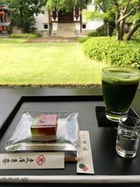 夏の京都虎屋茶寮と西瓜 - うつわ愛好家 ふみの のブログ
