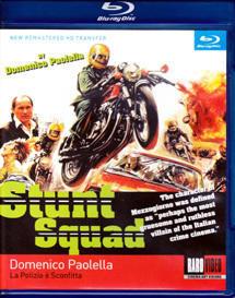 「特殊警察部隊スタント・スクォード」 La polizia e sconfitta  (1977) - なかざわひでゆき の毎日が映画三昧