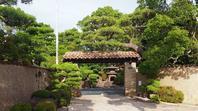 神戸塩屋の異人邸 - アートで輪を繋ぐ美空間Saga