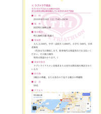 8/18(土)ラブトラ下見会 開催‼️ - ショップイベントの案内 シルベストサイクル