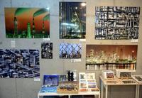 行ける工場夜景展名古屋 - 光る工場地帯-INDUSTRIAL AREA