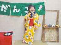 フォトブース★お団子屋さんと書道アート - maruwa★taroのFelt Factory