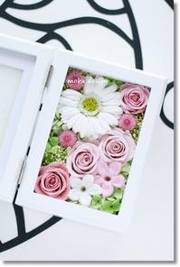 ふんわりピンクのフォトフレーム* - Flower letters