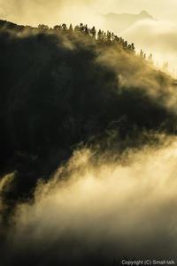 稜線の煌めき - ひつじ雲日記