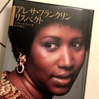 Aretha Franklin - ◇プチ サプライズ◇