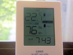 涼しくてエアコンオフの一日 -