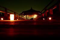 奈良の夜 3(浮御堂はねえ。。。) - 心の万華鏡2