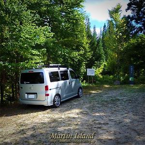 真夏の車中泊旅…2日目、涼しさを求めて道の駅をさすらう。 - Martin Island ~空と森と水と~