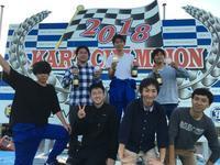 レンタルカートエンジョイレース  サトウ様グループ - 新東京フォトブログ