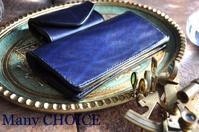 革の宝石ルガトー・長財布とキーケース・時を刻む革小物 - 時を刻む革小物 Many CHOICE~ 使い手と共に生きるタンニン鞣しの革