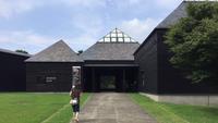 HARA MUSEUM ARC × 磯崎 新 - 中山設計空間工房の日常雑感
