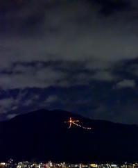 京の大文字 - g's style day by day ー京都嵐山から、季節を楽しむ日々をお届けしますー