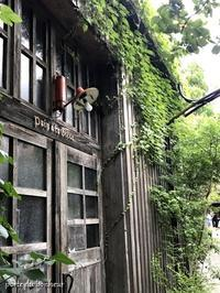 熊澤酒造 - A partir d'une seule piece  カルトナージュで私だけの空間創り
