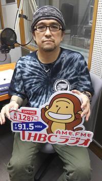 2018年8月17日(金)HBCラジオ「チョイスナビゲーション」上杉昇 - 上杉昇さんUnofficialブログ ~Fragmento del alma~