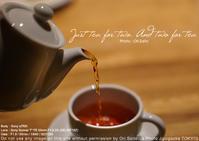 左手に紅茶、右手にミラーレス♪とくらぁsony α7RIII + Sonnar T* FE 55mm F1.8 ZA(SEL55F18Z) - さいとうおりのおいしいとかわいい