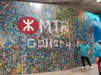 港鐵展廊 - 香港貧乏旅日記 時々レスリー・チャン