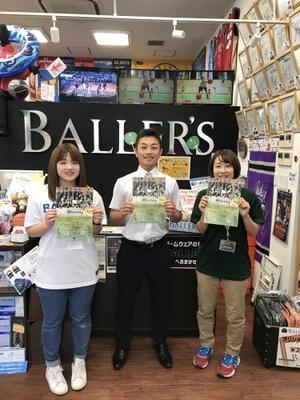 誠familyの挑戦!!ナイキバックパック♪ - BALLER'S SENDAI Blog