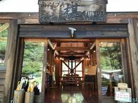 荒川三山・赤石岳縦走1~2日目 - じゅんりなブログ