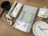 【 IKEAで買ったもの 】 - 片付けたくなる部屋づくり