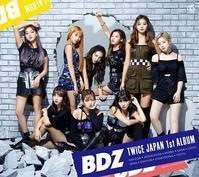 TWICE、日本チャートも席巻…新曲「BDZ」がLINE MUSICで1位に! MYDAILY |2018年08月17日12時56分 - Niconico Paradise!