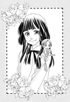 桜の花の紅茶王子 マンガParkで掲載再開 - 山田南平Blog