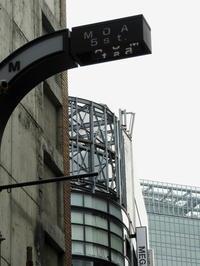 東京そぞろ歩き:新宿 - 日本庭園的生活