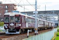 (( へ(へ゜ω゜)へ< 阪急5100系5104F試運転 - 鉄道ばっかのブログ