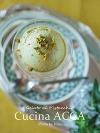 シチリア・ブロンテ産のピスタチオでつくる贅沢なジェラート - Cucina ACCA