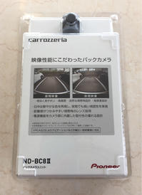 スバルステラにバックカメラ取付 - 静岡県静岡市カーオーディオ専門店のブログ