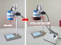 【マイクロスコープの斉藤光学です】SKM-S20B-TVにSKLS-A LED照明の装着もできます。 - 信頼の青いボディー マイクロスコープの斉藤光学