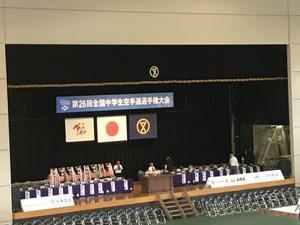 第26回全国中学生空手道選手権大会 開会式 - 大阪学芸 空手道応援ブログ