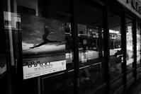 kaléidoscope dans mes yeux2018古町#42 - Yoshi-A の写真の楽しみ