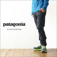 patagonia [パタゴニア正規代理店] M's Wind Shield Pants [24102] メンズ・ウインド・シールド・パンツ MEN'S - refalt