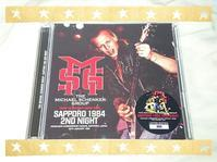 THE MICHAEL SCHENKER GROUP / SAPPORO 1984 2ND NIGHT - 無駄遣いな日々