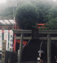 徳島・香川旅行 ② - たにみち日記*平凡すぎる日々のこと*
