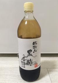 臨醐山黒酢 - リラクゼーション マッサージ まんてん