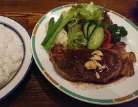 サーロインステーキが値上げです・・・。 - 乗鞍高原カフェ&バー スプリングバンクの日記②